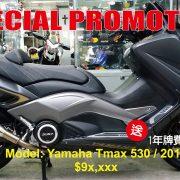 Promotion-Yamaha-Tmax530